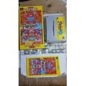Parlor Mini 4in1 - Super Famicom (JAP) - COMPLET