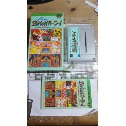 Parlor 5 - Super Famicom (JAP) - COMPLET