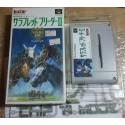 Thoroughbred Breeder - Super Famicom (JAP) - Sans Notice
