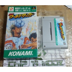 Perfect Eleven - Super Famicom (JAP) - Sans Notice