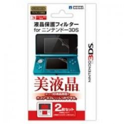 Films protecteurs pour écran Nintendo 3DS